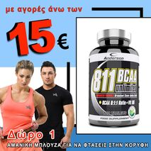 811 BCAA UNLIMITED 100 CPR
