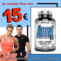 ACCEL 1-G 100 CPR  (ACETYL CARNITINE) 170gr
