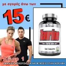 TAURINE 100tablets
